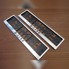 Комплект рамок под номер (с логотипом комплектации автомобиля)