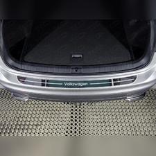 Накладка на задний бампер (лист зеркальный надпись Volkswagen)