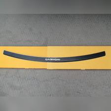 """Накладка на задний бампер с загибом Nissan Qashqai 2006 - 2014 """"Premium Carbon"""" (нержавеющая сталь)"""