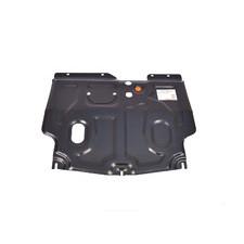 Защита картера двигателя и кпп Lifan X60 2012 - нв (Сталь 2 мм)