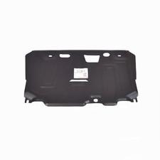 Защита картера двигателя и кпп Toyota Corolla 2007 - 2013 (сталь 2 мм)
