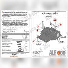 Защита картера двигателя и кпп Volkswagen Golf 3 1991 - 1997 (сталь 2 мм)