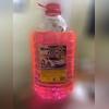 Незамерзающая жидкость Bubble Gum