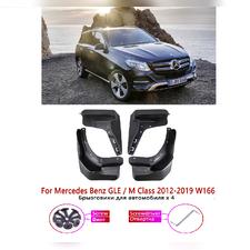 Брызговики Mercedes-Benz GLE I (W166) 2015-2018 (копия оригинала, комплект под пороги)