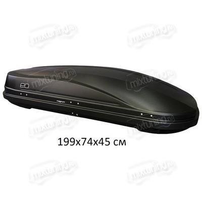Автобокс Magnum 420 черный карбон (двустороннее открытие 1990х740х450 мм) 420 л