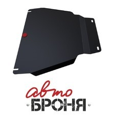 Защита РК (раздаточная коробка) сталь 2 мм