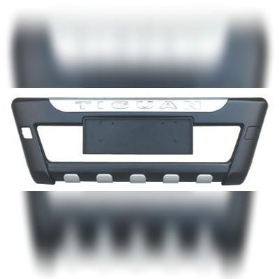 """Защита переднего бампера с логотипом """"TIGUAN"""""""