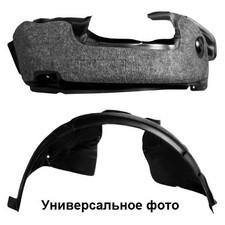 Подкрылок с шумоизоляцией Chevrolet Niva, 2014-> (задний правый)