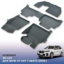 """Ковры салона BMW X7 """"3D Lux"""", версия под 7-ми местную модель, аналог ковров WeatherTech (США)"""