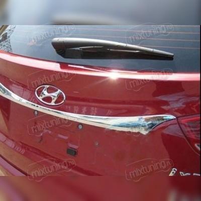 Накладка на крышку багажника Hyundai ix35 2010 - 2013