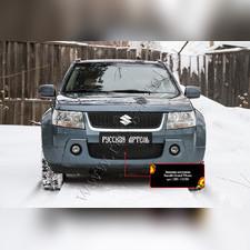 Зимняя заглушка решётки переднего бампера Suzuki Grand Vitara 2005-2008