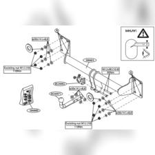 Фаркоп для BMW X5 2007-2018