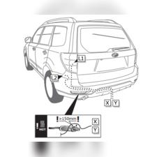 Штатная электрика фаркопа Subaru Forester 2008-нв