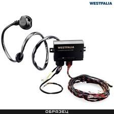 Штатная электрика фаркопа (13-полюсная)