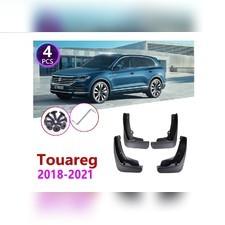 Брызговики Volkswagen Touareg 2018-нв (OEM)