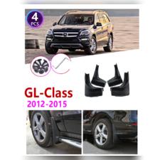 Брызговики передние и задние Mercedes-Benz GL-class 2012-2015 OEM (для автомобиля c подножками)
