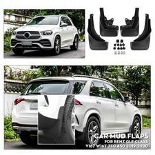 Брызговики передние и задние Mercedes-Benz GLE-class 2019-нв OEM (для автомобиля без подножек)