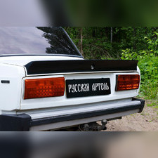 Спойлер крышки багажника «Утиный хвост» Lada (ВАЗ) 2105 1980-2010