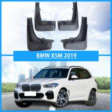 Брызговики передние и задние BMW X5 G05 2019-нв (OEM) для автомобиля в M-пакете