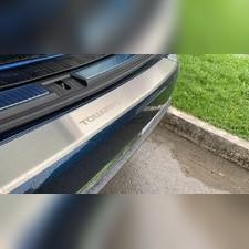 Накладка на задний бампер с загибом Volkswagen Touareg 2018 - нв (нержавеющая сталь)
