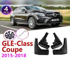 Брызговики Mercedes-Benz GLE Coupe 2015 - 2018 C292 (OEM) для автомобиля с порогами