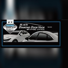 Дефлекторы, ветровики окон Hyundai Sonata 2020, комплект из 6-ти частей (темные с хром молдингом)