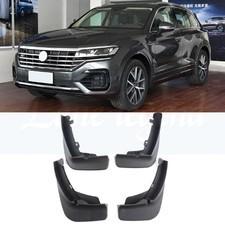 Брызговики передние и задние Volkswagen Touareg 2018-нв R-Line (OEM)
