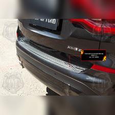 Накладка на задний бампер BMW X3 2018-нв (abc пластик)