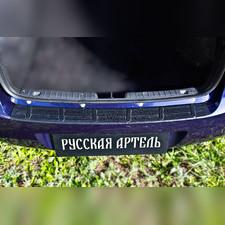 Накладка на задний бампер Lada Granta (седан) 2015—2018
