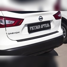 Накладка на задний бампер Nissan Qashqai 2017-2018 J11 (рестайлинг)