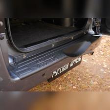 Накладка на задний бампер Suzuki Grand Vitara 2008—2012