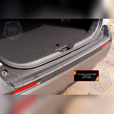 Накладка на задний бампер Toyota Rav4 2019