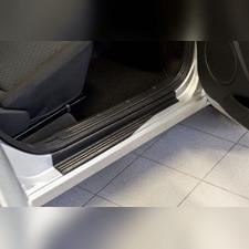 Накладки на внутренние пороги дверей Datsun mi-DO 2014—н.в.