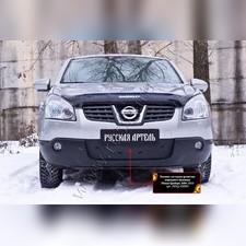 Защитная сетка и заглушка решетки переднего бампера Nissan Qashqai 2006—2010