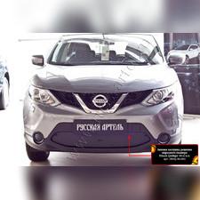 Защитная сетка и заглушка решетки переднего бампера Nissan Qashqai 2014—2018