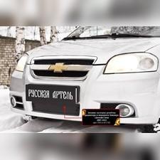 Защитная сетка и заглушка решетки переднего бампера Сhevrolet Aveo(седан) 2007—2012