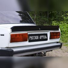 Спойлер крышки багажника «Утиный хвост» Lada ВАЗ 2107 1982-2013