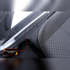 Накладки на ковролин порогов передних дверей Lada Largus (фургон) 2012—н.в.
