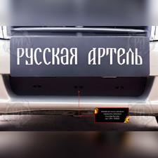 Зимняя решетка переднего бампера Hyundai Sonata 2001–2012