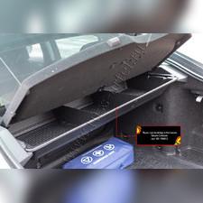 Ящик-органайзер в багажник Skoda Octavia A7
