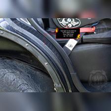Накладки на внутренние части задних арок со скотчем Great Wall Hover H3 2010-2013