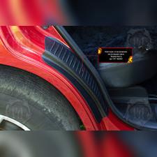 Накладки на внутренние части задних арок со скотчем Toyota Rav4 2011—2012