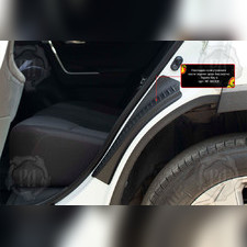 Накладки на внутренние части задних арок со скотчем Toyota Rav4 2019