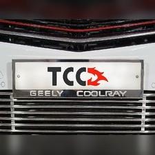 Комплект рамок под номер Geely Coolray 2020