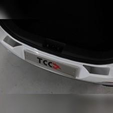 Накладки на задний бампер (лист шлифованный) 2шт Chery Tiggo 7 PRO 2020