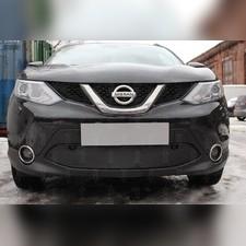 Защита радиатора с парктроником Nissan Qashqai 2014-2019 PREMIUM зимний пакет