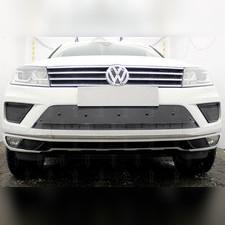 Защита радиатора нижняя Volkswagen Touareg II 2014-н.в. PREMIUM зимний пакет