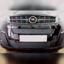 Защита радиатора нижняя Opel Zafira Life 2019-н.в. стандартный зимний пакет
