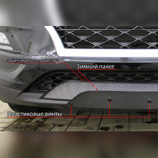 Защита радиатора нижняя с FCW Infiniti FX37 2010-2012/FXII37 2012-2013/QX70 2013 PREMIUM зимний