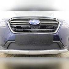 Зимняя защита на стяжке нижняя Subaru Outback V рестайлинг 2017-н.в.
